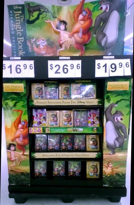 Display # shop #CollectiveBias #JungleFresh
